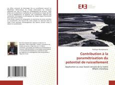 Bookcover of Contribution à la paramétrisation du potentiel de ruissellement