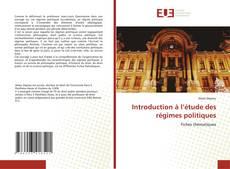 Introduction à l'étude des régimes politiques的封面