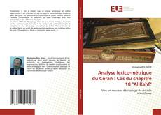 """Analyse lexico-métrique du Coran : Cas du chapitre 18 """"Al Kahf""""的封面"""