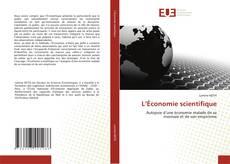 Обложка L'Économie scientifique