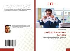 Borítókép a  La démission en droit marocain - hoz