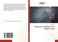 Capa do livro de Syntaxe et préfixes de la langue russe