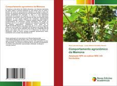 Обложка Comportamento agronômico da Mamona