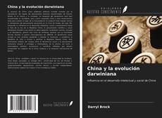 Bookcover of China y la evolución darwiniana