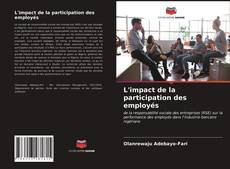 Обложка L'impact de la participation des employés