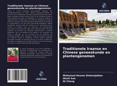 Traditionele Iraanse en Chinese geneeskunde en plantengenomen kitap kapağı