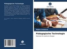 Pädagogische Technologie的封面