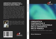 LINGUISTICA CONTRASTIVA E SPECIFICITÀ NAZIONALE DELLA SEMANTICA DELLE PAROLE的封面