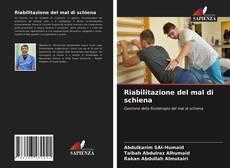Capa do livro de Riabilitazione del mal di schiena