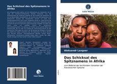 Bookcover of Das Schicksal des Spitznamens in Afrika