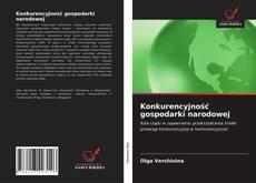 Portada del libro de Konkurencyjność gospodarki narodowej