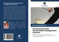 Verbesserung des Universitäts management systems kitap kapağı