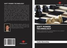 Buchcover von SOFT POWER TECHNOLOGY