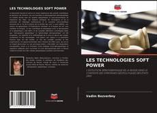 Обложка LES TECHNOLOGIES SOFT POWER