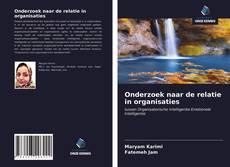 Bookcover of Onderzoek naar de relatie in organisaties
