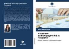 Bookcover of Netzwerk-Zahlungssysteme in Russland