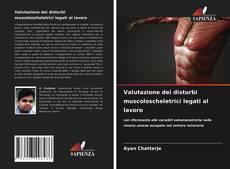 Обложка Valutazione dei disturbi muscoloscheletrici legati al lavoro