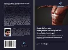 Обложка Beoordeling van werkgerelateerde spier- en skeletaandoeningen