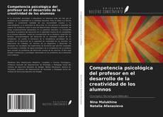 Capa do livro de Competencia psicológica del profesor en el desarrollo de la creatividad de los alumnos