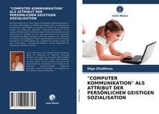 """""""COMPUTER KOMMUNIKATION"""" ALS ATTRIBUT DER PERSÖNLICHEN GEISTIGEN SOZIALISATION的封面"""