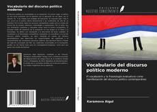 Vocabulario del discurso político moderno的封面