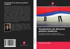 Vocabulário do discurso político moderno的封面