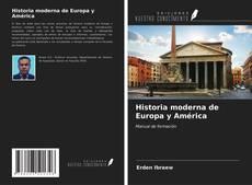 Historia moderna de Europa y América的封面
