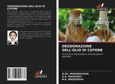 Bookcover of DEODORAZIONE DELL'OLIO DI COTONE