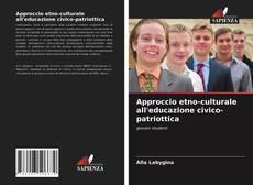 Approccio etno-culturale all'educazione civico-patriottica的封面