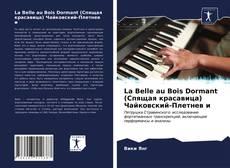 Couverture de La Belle au Bois Dormant (Спящая красавица) Чайковский-Плетнев и