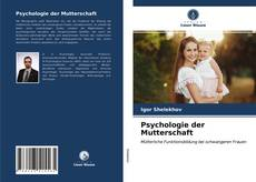Обложка Psychologie der Mutterschaft