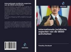 Обложка Internationale juridische aspecten van de OESO-activiteiten