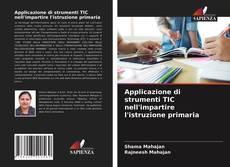 Обложка Applicazione di strumenti TIC nell'impartire l'istruzione primaria