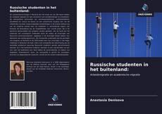 Russische studenten in het buitenland: kitap kapağı