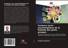 Buchcover von Facteurs socio-psychologiques de la fiabilité des petits groupes