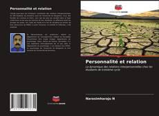 Borítókép a  Personnalité et relation - hoz
