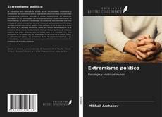 Extremismo político的封面
