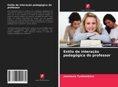 Estilo de interação pedagógica do professor的封面