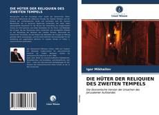 Capa do livro de DIE HÜTER DER RELIQUIEN DES ZWEITEN TEMPELS