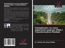 Bookcover of Umiejętności na rzecz odporności poprzez SDGs i Transformative Mindset