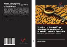 Обложка Władza i tożsamość we wspólnocie akademickiej praktyki czytania i pisania
