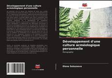 Bookcover of Développement d'une culture acméologique personnelle