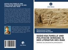 Обложка SOZIO-KULTURELLE UND POLITISCHE WIRKUNG IN DER LITERATUR DES IRAN