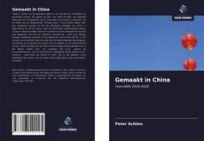 Обложка Gemaakt in China