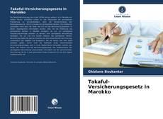 Takaful-Versicherungsgesetz in Marokko的封面
