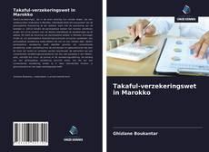 Takaful-verzekeringswet in Marokko的封面