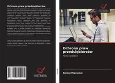 Bookcover of Ochrona praw przedsiębiorców