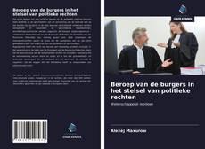 Bookcover of Beroep van de burgers in het stelsel van politieke rechten