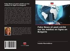 Fake News et post-vérité sur les médias en ligne en Bulgarie的封面