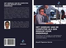 Обложка HET GEBRUIK VAN DE COMPUTER ALS EEN MEDIUM VOOR ONDERWIJS
